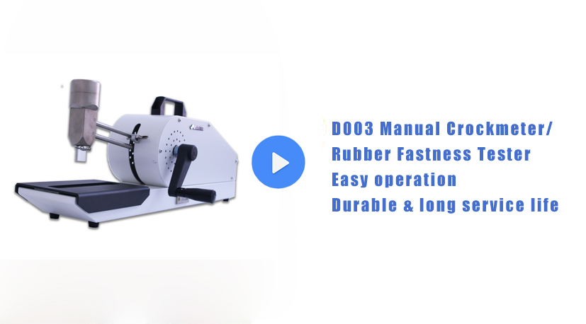 D003 Manual rubbing colorfastness tester