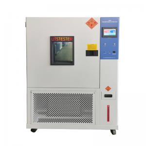 Climatic chamber manufacturer